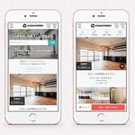 リノベーション住宅のオンラインマーケットの写真