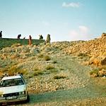Nemrut Dağı (12 August 1993) 2 thumbnail