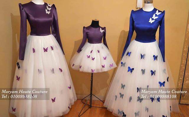 86be4bc7a9477 من أجمل أشكال الفساتين السواريه بالتُل والفراشات للمحجبات (مريم للأزياء  الراقية) Tags  فساتين
