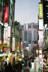 Seoul (asahi demartiny) Tags: seoul korea pentax asahi s2 film filmphoto 35mm kodak200 kodak