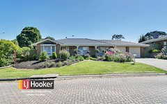 1 Reta Court, Golden Grove SA