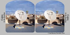 09_stereokarte_PC270053 (said.bustany) Tags: stereocard 2008 cairo december dezember 3d stereo antenne dach