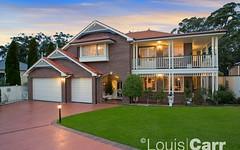 17 George Muir Close, Baulkham Hills NSW