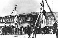 Σαράντα εννέα άτομα (για κρέμασμα) κι ένα κοριτσάκι (hamomilaki.gr) Tags: ανθρωπιά γενοκτονία ποντίων ορθοδοξία ποντιακόσ ελληνισμόσ πόντοσ hamomilaki