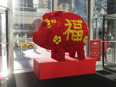 Red Floral Pig Lobby of the Time Warner Center NYC 2328 (Brechtbug) Tags: 2019 red floral pig lobby time warner center nyc 10 columbus circle new york city flower shaped bouquet piggy bank like wild boar flowers decor decoration standee
