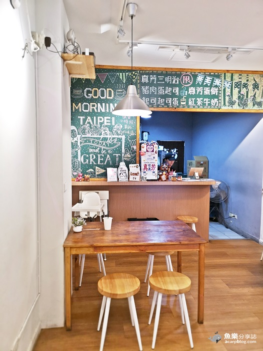 【台北信義】真芳碳烤吐司‧紅茶牛奶|松菸人氣早餐 @魚樂分享誌