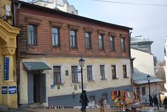 Киїїв, лютий, весна 074 InterNetri Ukraine