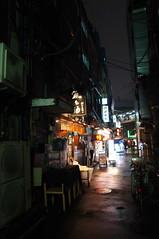 Shimbashi Street, Tokyo 新橋 (runslikethewind83) Tags: japan tokyo shimbashi street alley night urban nightlife japon nihon 新橋 東京 日本 city nippon asia japanese asian restaurant bar district streets streetlife