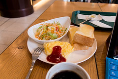 https://stock.adobe.com/images/omelette-salad-bread-and-coffee-and-laptop-moment-of-breakfast-at-cafe-in-the-morning-in-... (KT.pics) Tags: アドビストック photography photographer stockphoto stockimage stockphotographer ストックフォト フォトストック 写真素材 画像素材 写真販売 photo 写真 写真家 tokyo カメラマン アート写真 写真作品 ストックフォトグラファー koukichitakahashi koukichit ktpics adobe stock