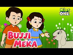 https://www.youtube.com/watch?v=mvek3HNn5Ss (maheshbabu96420) Tags: tamil animated rhymes moral stories kids educational videos bujji meka rhyme teluguone nurseryrhymes funny panchathantra