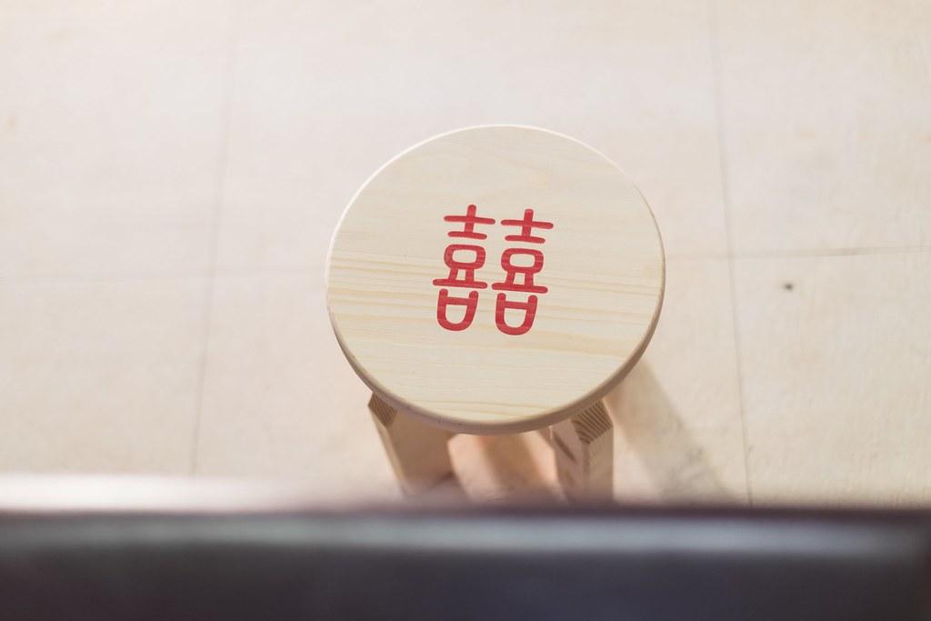 仟弘&婉縈、訂結_0114