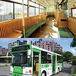 観光周遊バスの写真