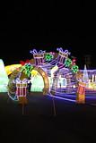 IMG_7453 (hauntletmedia) Tags: lantern lanternfestival lanterns holidaylights christmaslights christmaslanterns holidaylanterns lightdisplays riolasvegas lasvegas lasvegasholiday lasvegaschristmas familyfriendly familyfun christmas holidays santa datenight