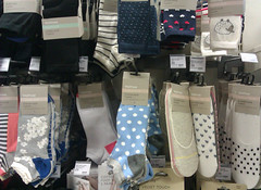 Challenge Friday, week 14, theme pairs (1) - pairs of socks in Waitrose (karenblakeman) Tags: challengefriday cf19 pairs waitrose socks april 2019 uk