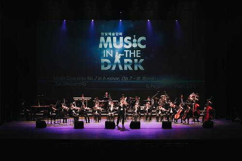 04_1P_Music in the Dark_대구오페라하우스 11. 16
