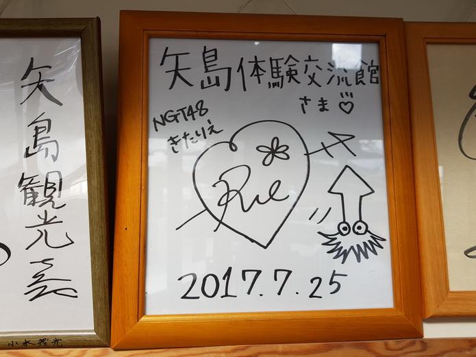 20181031_142205