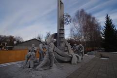 IMGP4497 (bitte namen eingeben) Tags: tschernobyl prypjat lost place urbex