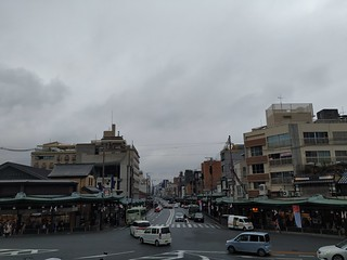 Kioto ciudad