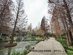 菁芳園 彰化田尾 景觀餐廳 19 (slan0218) Tags: 菁芳園 彰化田尾 景觀餐廳 19