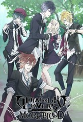 Diabolik Lovers More,Blood 1. Bölüm (anime izle) Tags: harem okul vampir