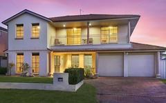 4 Fairwater Drive, Harrington Park NSW