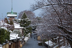祇園八坂1・GionYasaka (anglo10) Tags: japan kyoto 京都府 東山 祇園 雪 snow 建築物 architecture 寺院 temple