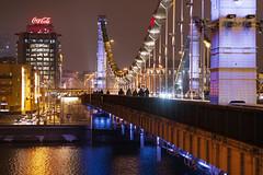 Krymsky Bridge (gubanov77) Tags: krymskybridge bridge city cityscape urban street streetscape moscow крымскиймост russia yakimanka moskvariver