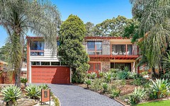 4 Wylah Place, Woronora Heights NSW
