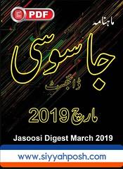 Jasoosi Digest March 2019 (siyyahposh) Tags: jasoosi digest march 2019 free download pdf
