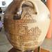 Argive Late Geometric monumental globular pyxis