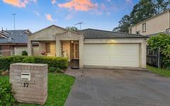 17 Wilson Road, Acacia Gardens NSW