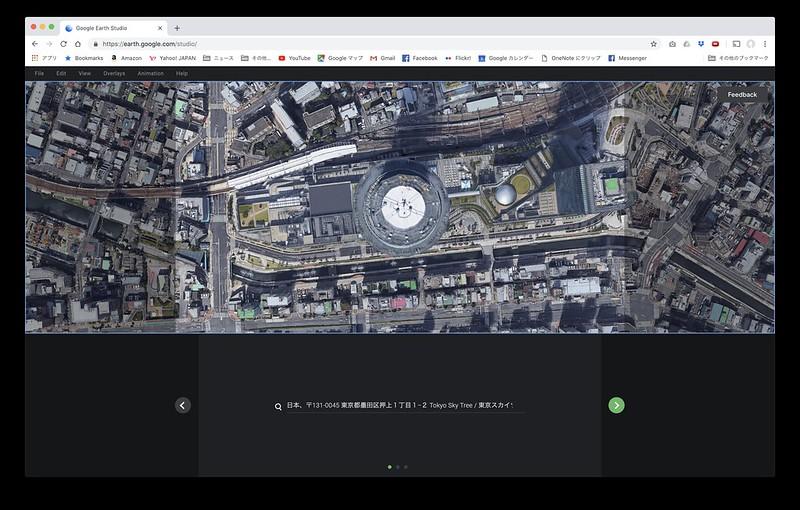 スクリーンショット 2019-02-06 18.29.43