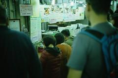 員立 (LS 's film world) Tags: leica m3 voigtlander nokton 40mm f14 fujifilm rxp 400 people