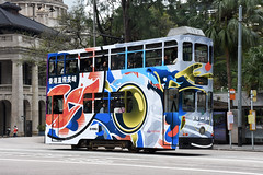 Hong Kong Tramways 172 (HK Express (Hong Kong - Nagasaki)) (Howard_Pulling) Tags: hongkong tram trams strassenbahn mtr mtrlightrail hk howardpulling