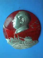 national military force   国家军事力量 (Spring Land (大地春)) Tags: 中国 毛泽东像章 毛主席 毛泽东 徽章 亚洲 china mao zedong badge asia