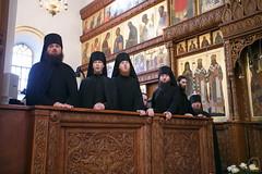 75. Торжество Православия 17.03.2019