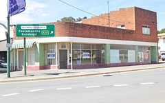 140 Broadway, Junee NSW