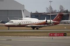 A56A1596@L6 (Logan-26) Tags: bombardier crj200er 9namc msn 7643 shree airlines riga international rix evra latvia airport aleksandrs čubikins