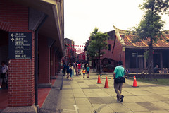 Traditional Village NCFTA Yilan Taiwan