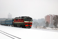 ТЭП70-0221 (Life and Photo) Tags: train railroad railway rails road locomotive loco landscape landschaft belarus mogilev tree trees tower city building beautiful winter white snow snowfall windstorm тэп700221 тэп70 tep70 speed passenger travel