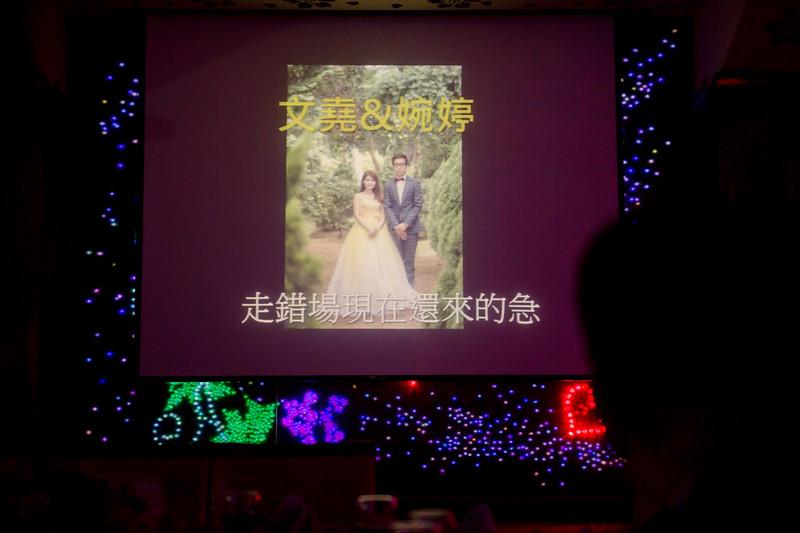 文堯&婉婷-婚禮紀錄-497