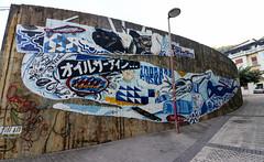 Setembre_0065 (Joanbrebo) Tags: donostia sansebastián guipúzcoa españa streetart pintadas murales murals grafitis eosd efs1018mmf4556isstm autofocus canoneos80d