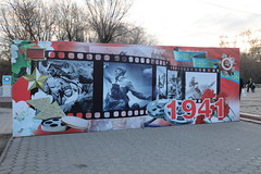 May 9 War Remembrance (Ray Cunningham) Tags: kazakhstan karaganda former ussr soviet union cis