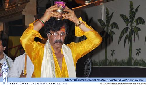 Sadguru Shree Aniruddha performing pradakshina while carrying the Avadhoot Kumbha on his head | अवधूत कुंभ डोक्यावर घेऊन प्रदक्षिणा करताना सद्गुरु श्रीअनिरुद्ध बापू