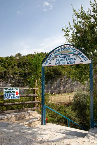 Xigia Collagen Beach Zakynthos, Greece