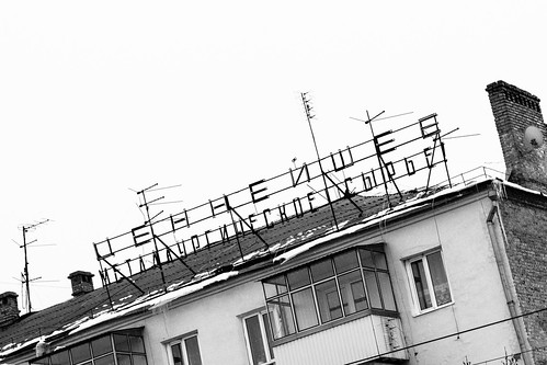 РнД. Ценнейшее / Rostov-on-Don