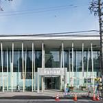 The facade of Karuizawa New Art Museum (軽井沢ニューアートミュージアム)