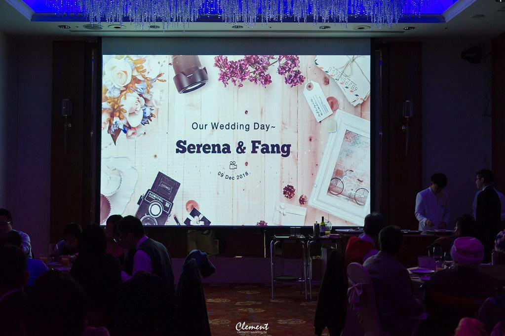 婚攝,婚禮紀錄,婚禮攝影,鯊魚團隊,謝親恩,台北大倉久和大飯店