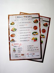 彩色印刷 DM 餐飲 菜單 (超大海報) Tags: 大圖輸出 海報輸出 dm 菜單 折價券 特惠券 優惠券 卡片 美編設計 造型 廣告 宣傳 客製化 展覽 活動