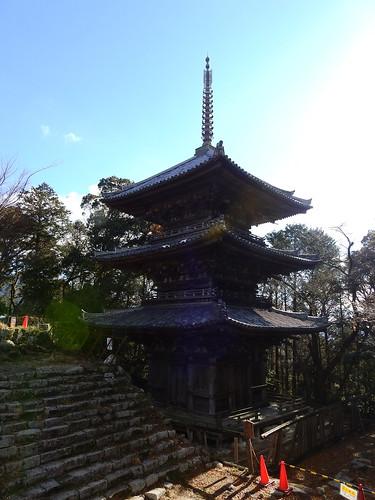 Azuchi-jo